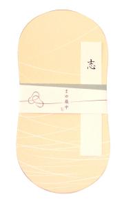 仏彩短冊見本